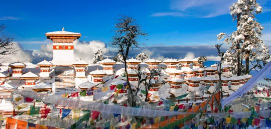 Discovering Western Bhutan