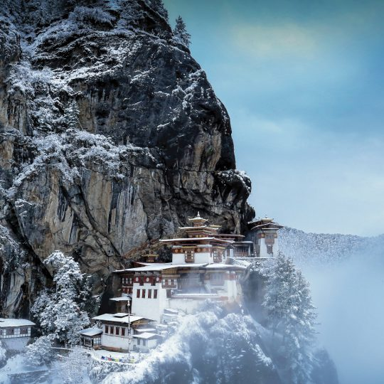 Glimpses of the Himalayan Kingdom